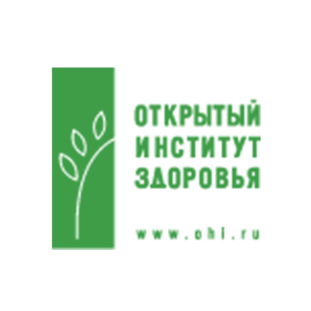 Открытый Институт Здоровья