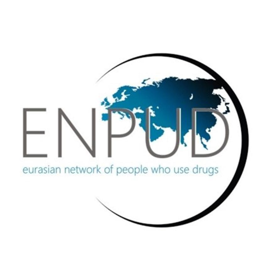 Евразийская сеть людей, употребляющих наркотики (ЕСЛУН)