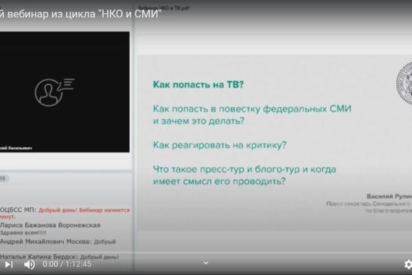 Снимок экрана (44)