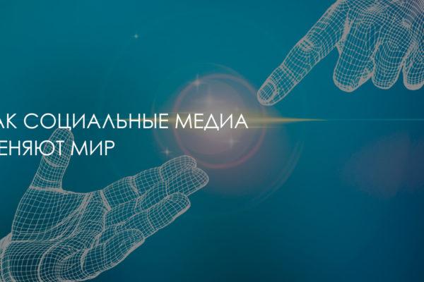 media_1200
